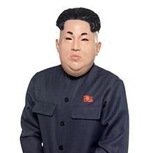 Disfraz dictador coreano - Ítem1
