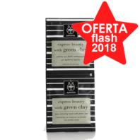 Apivita Express Beauty Mascarilla de Limpieza Profunda con Arcilla Verde, 2x8ml