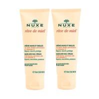Nuxe Rêve de Miel Crema de manos y uñas DUPLO, 2 x 50 ml|Farmaconfianza