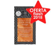 Apivita Mascarilla Capilar Brillo y Vitalidad con Naranja, 20 ml | Farmaconfianza
