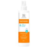 Soivre Panthemol 6% Spray Reparador Intensivo, 250 ml