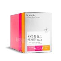 Compra Online Humalik Skin N.1 Beauty Plan | Farmaconfianza
