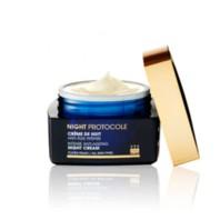 DermEden Night Protocole Crema de Noche Antienvejecimiento, 50 ml | Compra Online