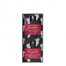 Apivita Express Beauty Mascarilla antiarrugas para el contorno de ojos con uva, 2x2ml