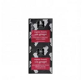 Apivita Express Beauty Mascarilla antiarrugas con uva, 2x8ml