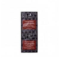 Apivita Express Beauty Mascarilla para piel Joven con propóleo, 2x8ml