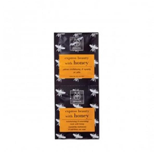 Apivita Express Beauty Mascarilla hidratante y nutritiva con miel, 2x8ml