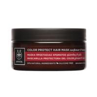 Apivita Mascarilla Capilar Protectora del color e Hidratante con Girasol y Miel, 200 ml | Farmaconfianza