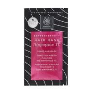 Apivita Mascarilla Capilar Express Tonficante, monodosis de 20 ml