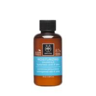 Apivita Mini Champú Hidratante con Hialurónico y Aloe, 75 ml