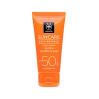 Apivita Suncare Protección Solar Antiarrugas SPF50 | Farmaconfianza