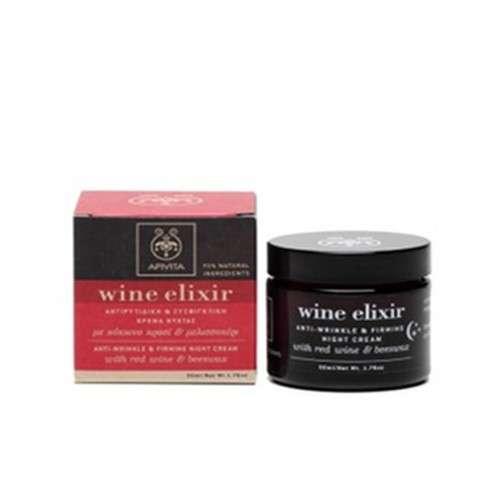 Apivita Wine Elixir Crema de Noche Antiarrugas Reafirmante, 50 ml