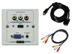 CAJA MULTIMEDIA VGA/AUDIO/USB CABLE 10 M