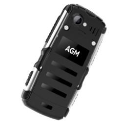AGM M1 - Ítem2