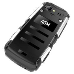 AGM M1 - Ítem4
