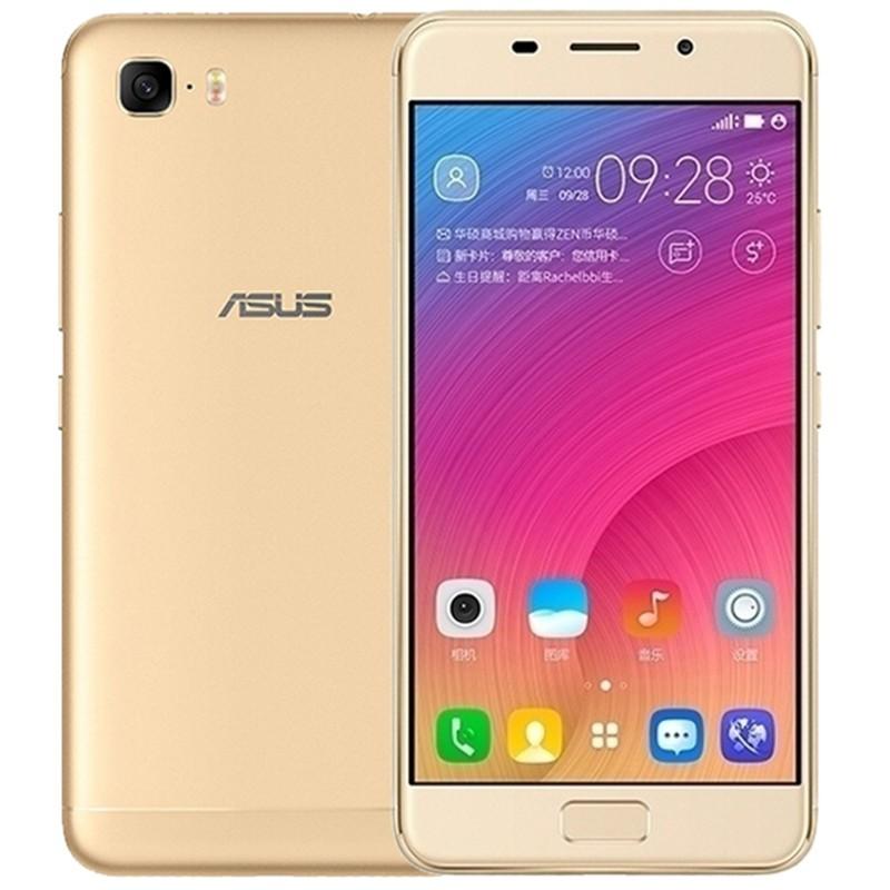 Asus ZenFone Pegasus 3S 3GB/32GB - Ítem3