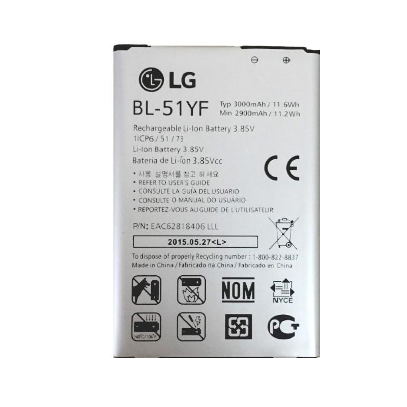 Batería LG G4 H815