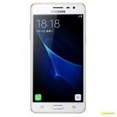 Samsung galaxy J3 Pro Dourado