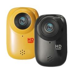 Video Camera Sports SJ1000 - camera barata - Item5