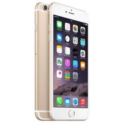 iPhone 6s Plus 128GB Oro Como Nuevo - Ítem4