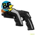 Pistola Multimedia por Bluetooth IPEGA PG-9057 - Ítem