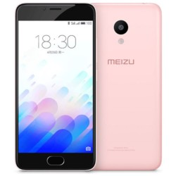 Meizu M3 32GB - Item5