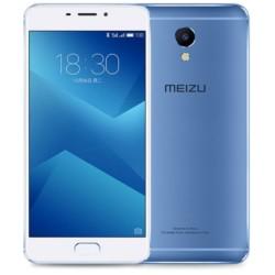 Meizu M5 Note - Ítem3