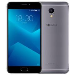 Meizu M5 Note - Ítem4