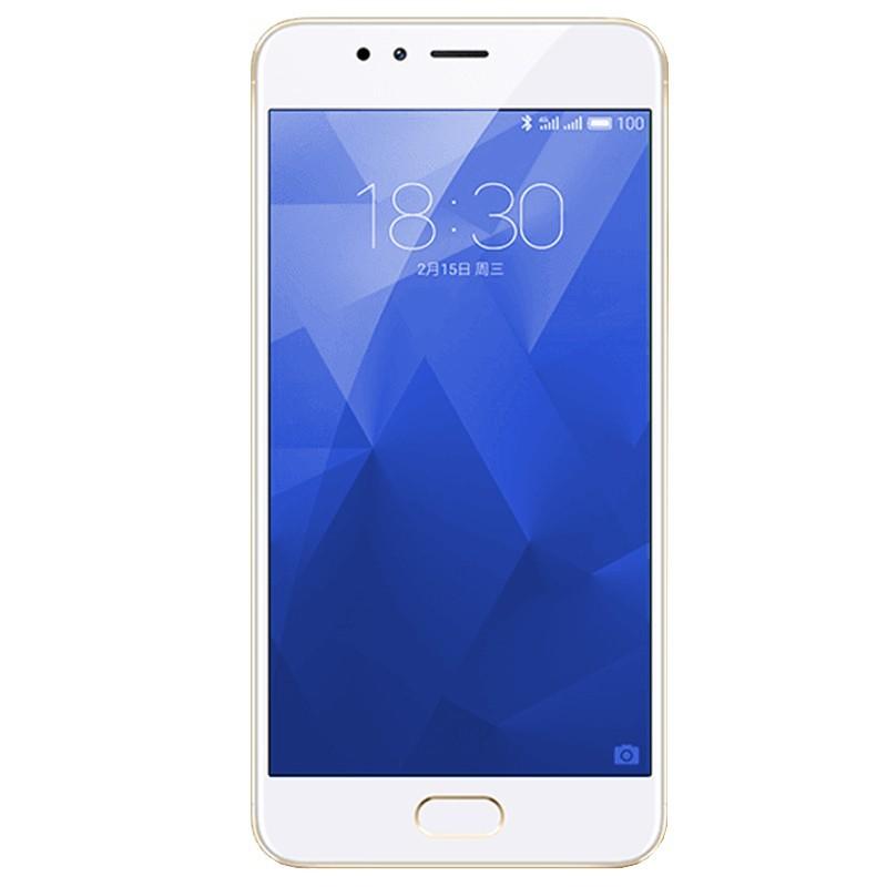Meizu M5S Dorado 3GB/32GB