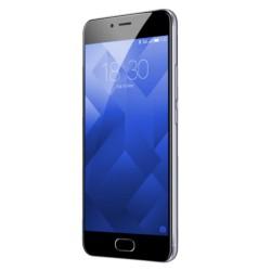 Meizu M5S Gris 3GB/32GB - Ítem1