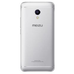 Meizu M5S Plata - Ítem1