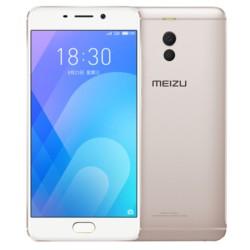 Meizu M6 Note 3GB/32GB - Ítem3