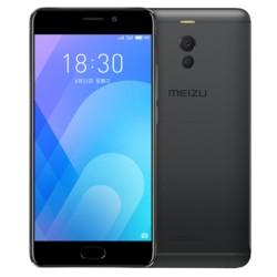 Meizu M6 Note 3GB/32GB - Ítem4