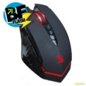 Gaming Mouse Bloody V8M Phantom - Item
