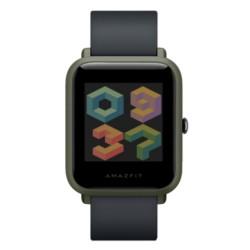 Xiaomi Amazfit Bip - Ítem10