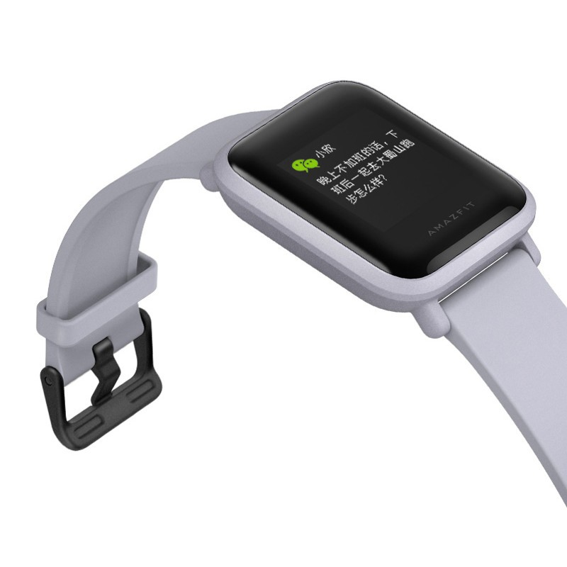 Xiaomi Amazfit Bip - Ítem1