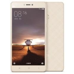 Xiaomi Mi4S - Ítem2