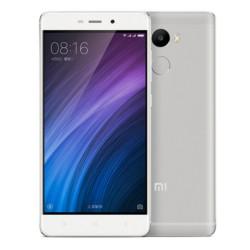 Xiaomi Redmi 4 - Item3