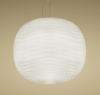 Oferta lampara gem suspension colgante de foscarini