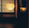 Akari 10A de Isamu Noguchi