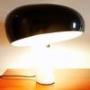 Lámpara Snoopy Flos diseño de Achille y Pier Giacomo Castiglioni en 1967