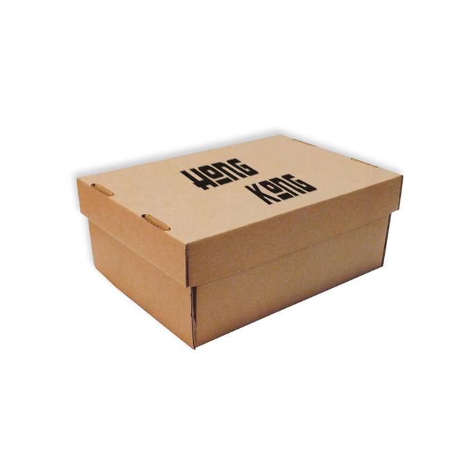 Caja para envíos 385x285x165mm