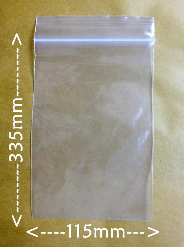 Bolsas hermeticas 115x335mm