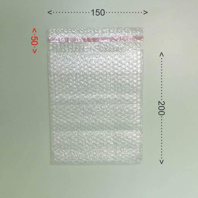 Bolsa de burbujas con cierre adhesivo 150x200mm.