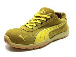 zapatillas seguridad puma
