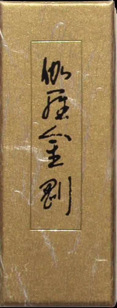 Incienso Japonés Kyara Kongo