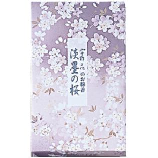 Incense Sakura Usuzumi 450