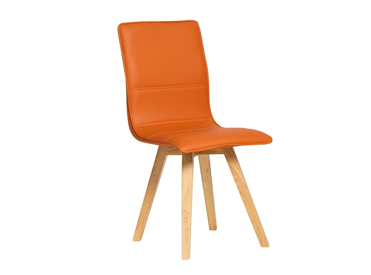 Silla comedor RAINBOW - Muebles de Salon | Muebles La Fabrica