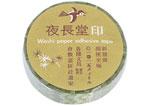 CL26533-01 Cinta adhesiva masking tape washi message bird Classiky s - Ítem1