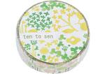 CL26533-04 Cinta adhesiva masking tape washi little garden verde Classiky s - Ítem1
